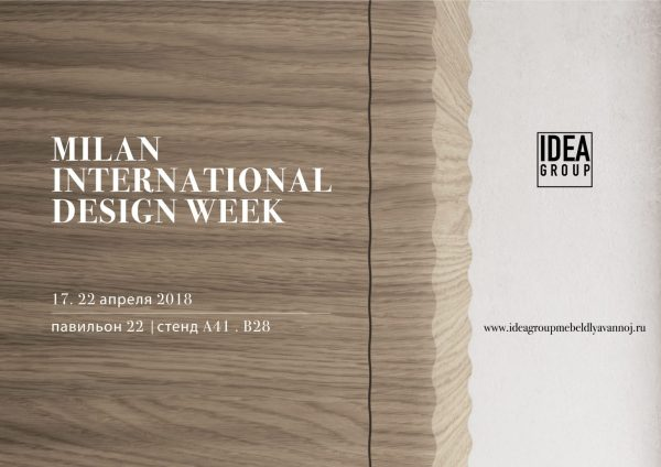 Ideagroup - Salone del Mobile 2018