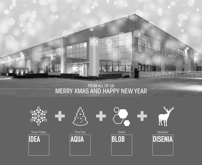 С Рождеством и с Новым годом!