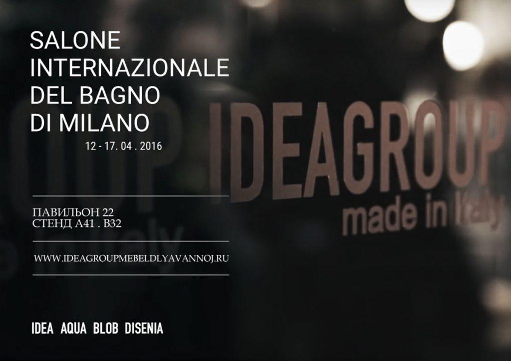 Ideagroup at Salone del Mobile 2016