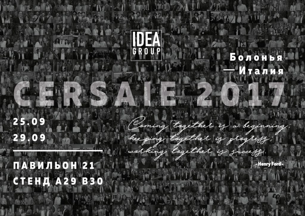 Ideagroup at Cersaie 2017