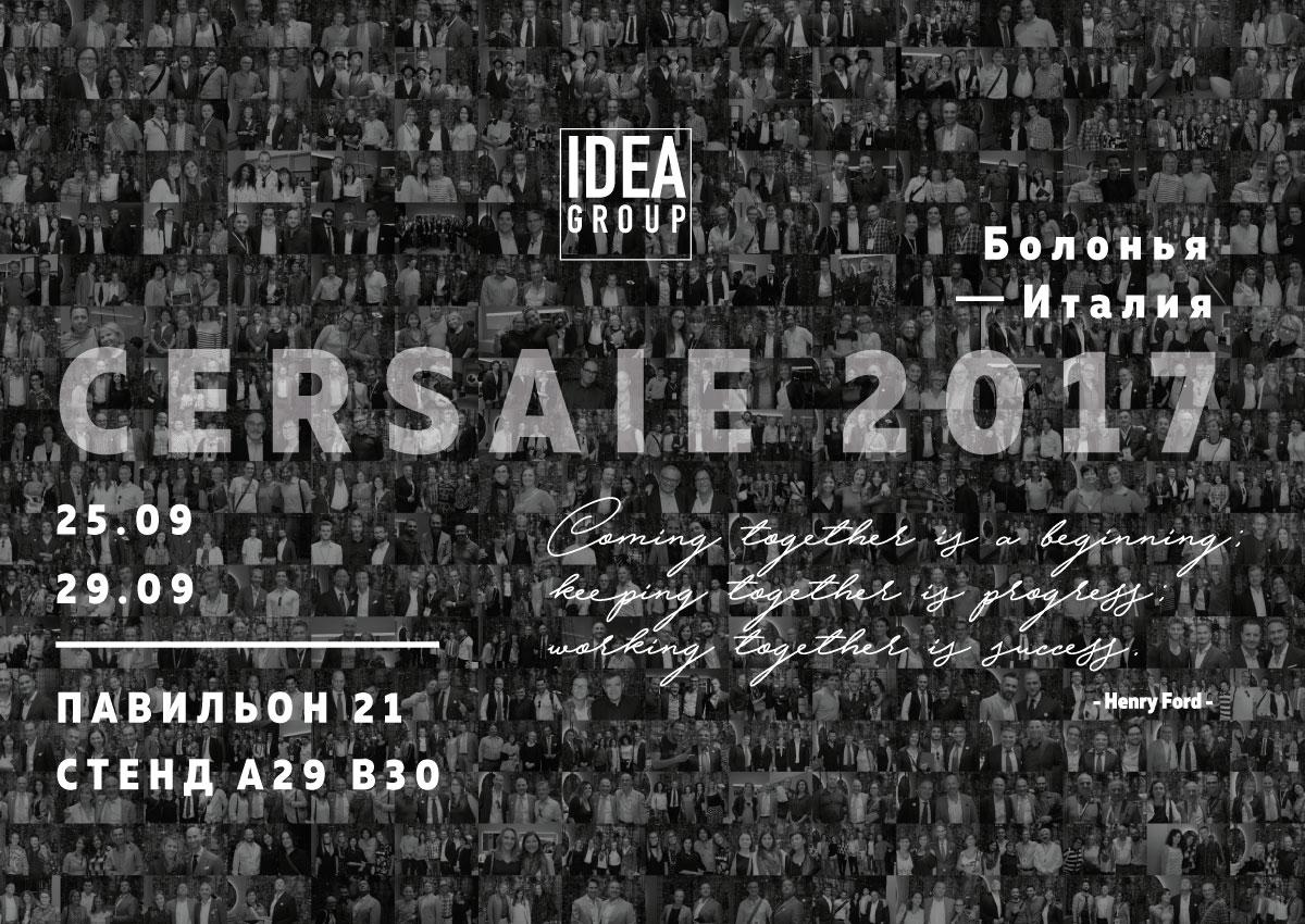Ideagroup at Cersaie 2017